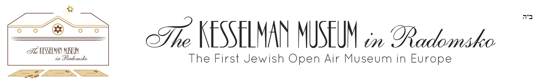 The Kesselman Museum Logo